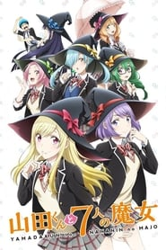 Yamada-kun and the Seven Witches 2015
