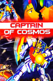 Captain of Cosmos