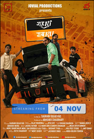 Shehri Gabru (2020) Hindi Full Movie