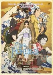 Miss Hokusai (2015) BluRay 720p