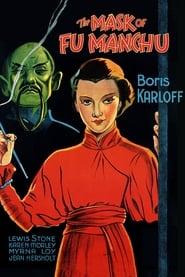 Poster The Mask of Fu Manchu 1932