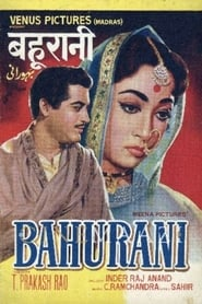 Bahurani 1964