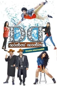 Dance Dance Malayalam (2017) Full Movie Watch Online Download