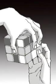 مشاهدة فيلم Rubik's Cube مترجم