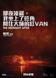 The Midnight After (2014)