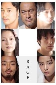 Rage (Ikari) (2016)