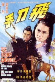 The Flying Dagger - Azwaad Movie Database