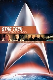 Star Trek III – Alla ricerca di Spock