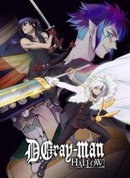 D.Gray-man Hallow
