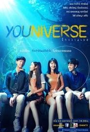 YOUniverse จักรวาลเธอ (2018)
