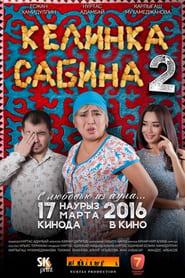 Watch Full Movie Kelinka Sabina 2 Online Free