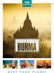 Wild Burma: Nature's Lost Kingdom 2013