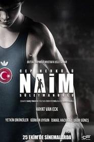 Наим Сюлейманоолу (2019)