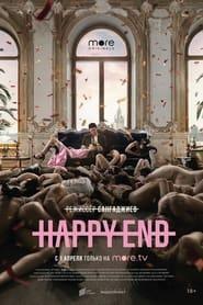 Happy End torrent