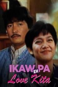 Ikaw Pa... Eh Love Kita 1995