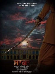 Saka: The Martyrs of Nankana Sahib (2016) Punjabi