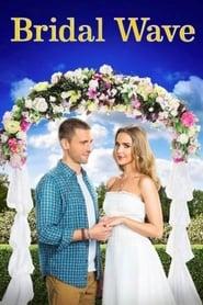 Les doutes de la mariée