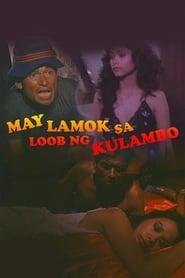 Watch May Lamok sa Loob ng Kulambo (1984)