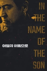 In The Name of The Son (2021) poster