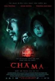 Cha Ma (2019)