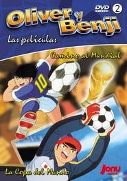 Captain Tsubasa Movie 04: The great world competition The Junior World Cup