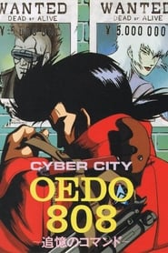 Cyber ​​City OEDO 808 en streaming