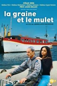 Couscous mit Fisch (2007)