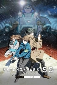 Psycho-Pass: Sinners of the System –  Case.1 Crime and Punishment