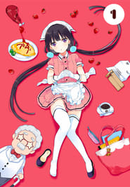 Blend S streaming vf poster