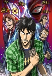 Kaiji streaming vf poster