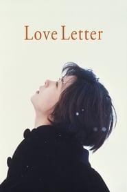 Poster Love Letter 1995