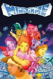Poster Mind Game 2004