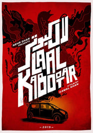 Laal Kabootar 2019 Movie Urdu WebRip 250mb 480p 700mb 720p 2GB 3GB 1080p