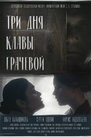 مشاهدة فيلم Three Days of Klava Grachova مترجم