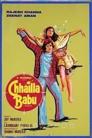 Chhailla Babu (1977) Hindi Movie