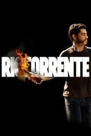 Riocorrente (2009)