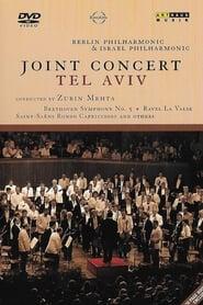 فيلم Joint Concert in Tel Aviv مترجم