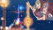 Clione no Akari saison 1 episode 10 streaming vf