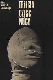 Trzecia część nocy (1971)
