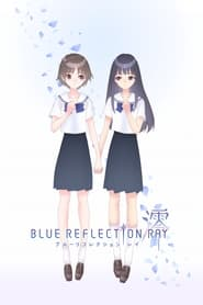 Poster Blue Reflection Ray 2021