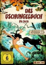 Seriencover von Das Dschungelbuch