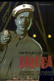 Zaloga (1952)