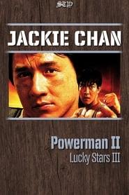 Powerman 2