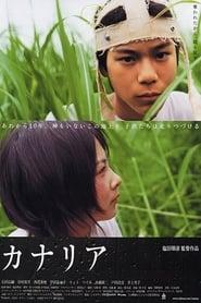 Canary (2004)