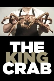 The King Crab (2015)