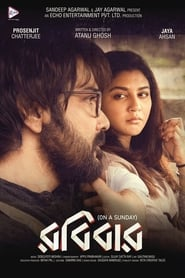 Robibaar (2019) 1080P 720P 420P Full Movie Download