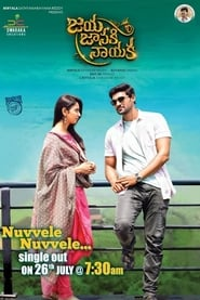 Jaya Janaki Nayaka (2017) Telugu Full Movie Watch Online