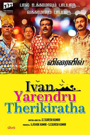 Ivan Yarendru Therikiratha (2017) Tamil Full Movie Watch Online Free
