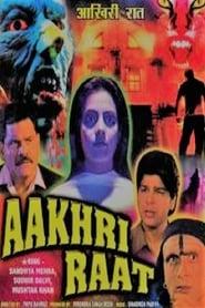 Aakhri Raat (1999) Oglądaj Film Zalukaj Cda
