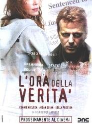 L'ora della verità (2004)
